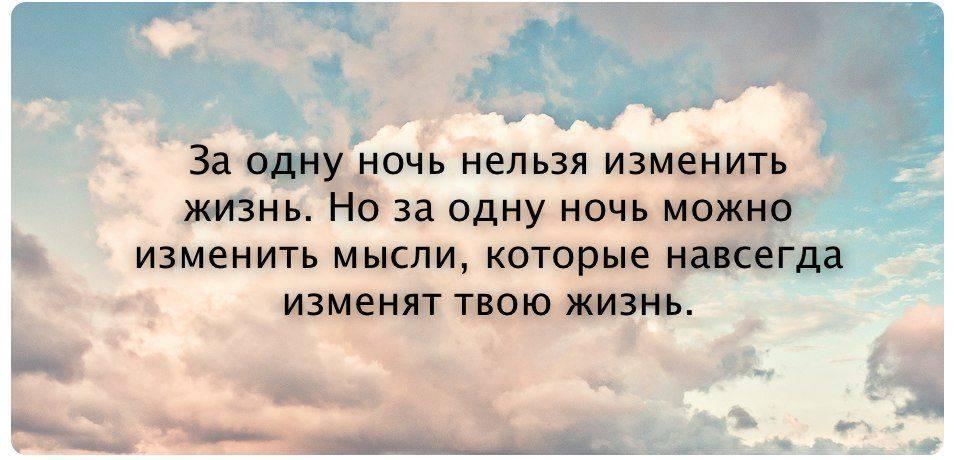 http://search-jobs.ru/wp-content/uploads/2015/09/filosofiya-zhizni.jpg