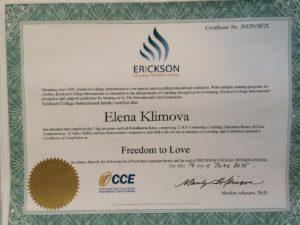 CCE Свобода любить - коучинг